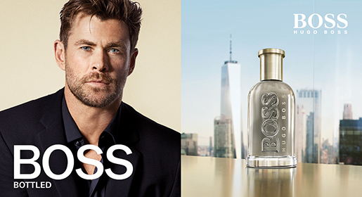 Hugo Boss Boss Bottled Eau de Parfum